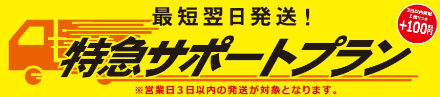 http://www.classt-ks.jp/files/libs/4641/2018040214193141.png