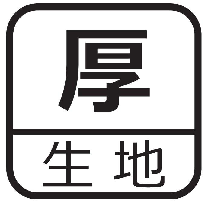 http://www.classt-ks.jp/files/libs/7332/20190225102106620.jpg