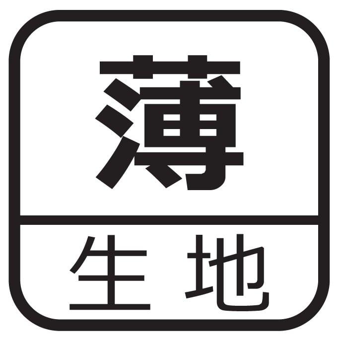 http://www.classt-ks.jp/files/libs/7333/201902251035439430.jpg