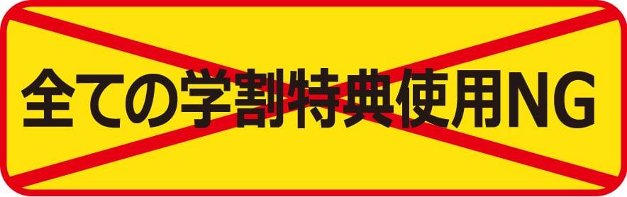 http://www.classt-ks.jp/files/libs/7686/201903181529428535.jpg