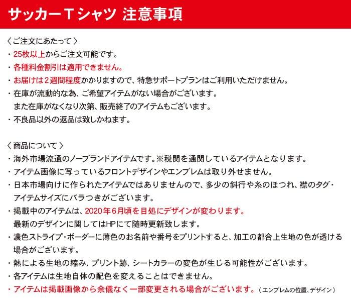 https://www.classt-ks.jp/files/libs/9846/202004161315209066.jpg