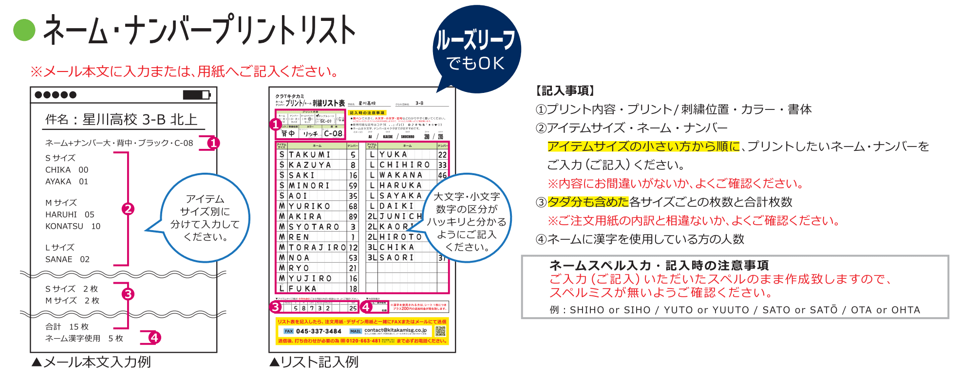 https://www.classt-ks.jp/files/libs/9851/202004161327268155.png